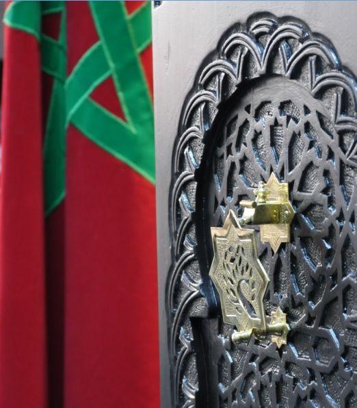 boutique coffret cadeau maroc en ligne, coffret cadeau agadir, coffret cadeau artisanat marocain, coffret cadeau entreprise maroc, coffret cadeau maroc, coffret cadeau marocain, coffret cadeau marrakech, coffret cadeau rabat, coffret cadeau tanger, coffret cadeau tarbouche maroc, coffret cadeau terroir marocain, coffret luxueux marocain, coffret royal marocain