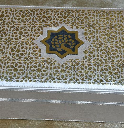 cadeaux de mariage au Agadir, cadeaux de mariage au Casablanca, cadeaux de mariage au Maroc, cadeaux de mariage au Marrakech, cadeaux de mariage au Rabat, cadeaux de mariage au Tanger, coffret arabesque artisanal agadir, coffret arabesque artisanal casablanca, coffret arabesque artisanal maroc, coffret arabesque artisanal marrakech, coffret arabesque artisanal rabat, coffret arabesque artisanal tanger, coffret beauté agadir, coffret beauté casablanca, coffret beauté marocaine, coffret beauté marrakech, coffret beauté rabat, coffret beauté tanger, coffret cadeau pepin figue de barbarie Bio et huile d'argan cosmetique Bio Bio et huile d'argan cosmetique Bio agadir, Coffret cadeau pepin figue de barbarie Bio et huile d'argan cosmetique Bio Bio et huile d'argan cosmetique Bio alimentaire agadir, Coffret cadeau pepin figue de barbarie Bio et huile d'argan cosmetique Bio Bio et huile d'argan cosmetique Bio alimentaire casablanca, Coffret cadeau pepin figue de barbarie Bio et huile d'argan cosmetique Bio Bio et huile d'argan cosmetique Bio alimentaire marrakech, Coffret cadeau pepin figue de barbarie Bio et huile d'argan cosmetique Bio Bio et huile d'argan cosmetique Bio alimentaire rabat, Coffret cadeau pepin figue de barbarie Bio et huile d'argan cosmetique Bio Bio et huile d'argan cosmetique Bio alimentaire tanger, coffret cadeau pepin figue de barbarie Bio et huile d'argan cosmetique Bio Bio et huile d'argan cosmetique Bio amlou agadir, coffret cadeau pepin figue de barbarie Bio et huile d'argan cosmetique Bio Bio et huile d'argan cosmetique Bio amlou casablanca, coffret cadeau pepin figue de barbarie Bio et huile d'argan cosmetique Bio Bio et huile d'argan cosmetique Bio amlou marrakech, coffret cadeau pepin figue de barbarie Bio et huile d'argan cosmetique Bio Bio et huile d'argan cosmetique Bio amlou rabat, coffret cadeau pepin figue de barbarie Bio et huile d'argan cosmetique Bio Bio et huile d'argan cosmetique Bio amlou tanger, coffret cadeau pepin figue de barbar