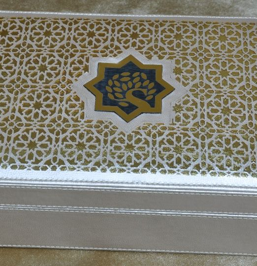 cadeaux de mariage au Agadir, cadeaux de mariage au Casablanca, cadeaux de mariage au Maroc, cadeaux de mariage au Marrakech, cadeaux de mariage au Rabat, cadeaux de mariage au Tanger, coffret arabesque artisanal agadir, coffret arabesque artisanal casablanca, coffret arabesque artisanal maroc, coffret arabesque artisanal marrakech, coffret arabesque artisanal rabat, coffret arabesque artisanal tanger, coffret beauté agadir, coffret beauté casablanca, coffret beauté marocaine, coffret beauté marrakech, coffret beauté rabat, coffret beauté tanger, Coffret cadeau alimentaire agadir, coffret cadeau alimentaire casablanca, coffret cadeau alimentaire maroc, Coffret cadeau alimentaire marrakech, Coffret cadeau alimentaire rabat, Coffret cadeau alimentaire tanger, coffret cadeau amlou agadir, coffret cadeau amlou casablanca, coffret cadeau amlou maroc, coffret cadeau amlou marrakech, coffret cadeau amlou rabat, coffret cadeau amlou tanger, coffret cadeau artisanal agadir, coffret cadeau artisanal casablanca, coffret cadeau artisanal maroc, coffret cadeau artisanal marrakech, coffret cadeau artisanal rabat, coffret cadeau artisanal tanger, coffret cadeau cosmétique agadir, coffret cadeau cosmétique casablanca, coffret cadeau cosmétique maroc, coffret cadeau cosmétique marrakech, coffret cadeau cosmétique rabat, coffret cadeau cosmétique tanger, coffret cadeau entreprise agadir, coffret cadeau entreprise casablanca, coffret cadeau entreprise maroc, coffret cadeau entreprise marrakech, coffret cadeau entreprise rabat, coffret cadeau entreprise tanger, coffret cadeau épice marocaine agadir, coffret cadeau épice marocaine casablanca, coffret cadeau épice marocaine maroc, coffret cadeau épice marocaine marrakech, coffret cadeau épice marocaine rabat, coffret cadeau épice marocaine tanger, Coffret cadeau fin d'année agadir, Coffret cadeau fin d'année casablanca, Coffret cadeau fin d'année Maroc, Coffret cadeau fin d'année marrakech, Coffret cadeau fin d'année Rabat, Coffret cadea