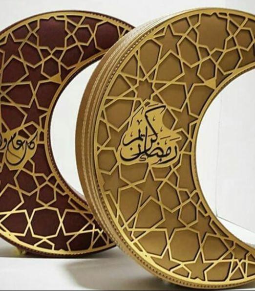cadeau entreprise ramadan, cadeau ramadan maroc, chebakia maroc, coffret cadeau alimentaire casablanca, coffret cadeau alimentaire maroc, coffret cadeau dattes maroc, coffret cadeau ramadan casablanca, coffret cadeau ramadan marrakech, coffret cadeau ramadan rabat, coffret luxueux maroc, delice ramadan maroc, idee cadeau ramadan, selou maroc