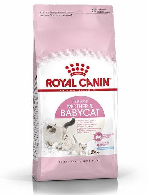 Croquette Pour Chat Baby Cat 2 Kg Maroc